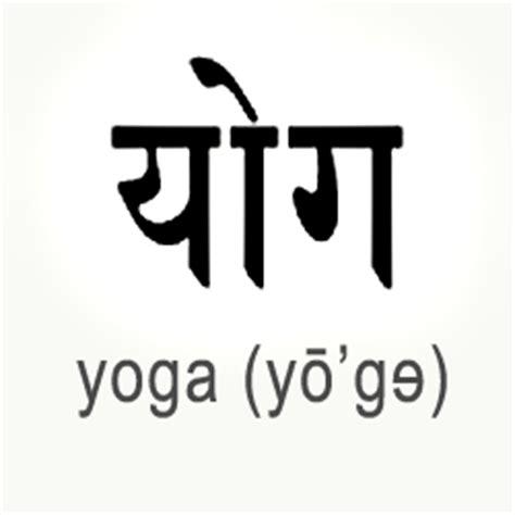 Easy essay on my mother in sanskrit
